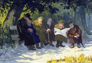 Krasinski Park by Moshe Rynecki (1930)  (Permission to use from Elizabeth Rynecki)