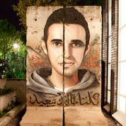 Khalid Said (With permission, Artist: Case McClaim & Crew, Photographer: Joel Sames)