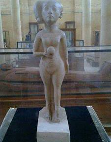 Egyptian: Mallawi Museum, Looted Artifacts