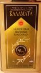 Kalamata Olive Oil, a favorite of Katie Aliferis  http://www.christosmarket.com/ http://www.parthenonfoods.com/
