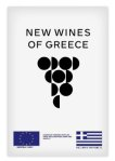 New Wines of Greece  http://www.newwinesofgreece.com