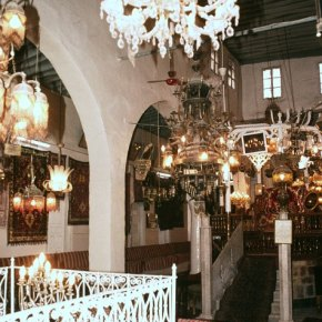 Damascus Hide and Seek: Synagogues and Sotheby's