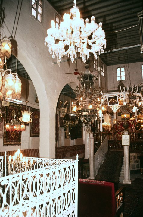 Jobar Synagogue, Damascus