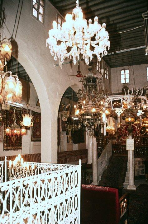 Jobar Synagogue, Damascus
